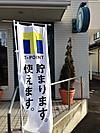 Img_0371_4