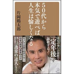 Bookfan_bk4797388412